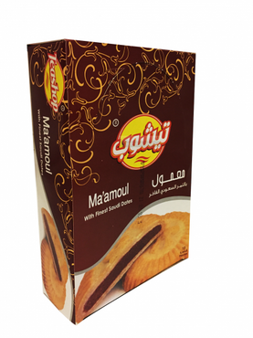 Maamoul Teashop 12 Stück Rund Made with Premium Saudi Dates