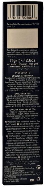 """Ahmad Tea- Sammlerdose """"The Britannic Collection"""" drei verschiedene Sorten kleine Dose zum Sammeln und weiter Aufbewahrung, Loser Schwarztee  – Bild 7"""