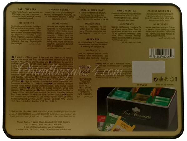Ahmad Tea- Treasure Geschenkbox aus 6 x 10 Tee- Beuteln mit Aroma-versiegelte Folien  – Bild 9
