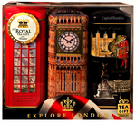 "Ahmad Tea- Sammeldosen ""Explore London"", mit Je 20 English Breakfast Tee- Beuteln 001"