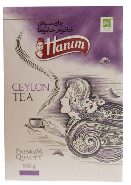 Loser Schwarzer- und Grüner Tee Sorten in 500 Gramm- Premium Qualität – Bild 4