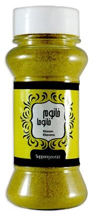 Khanum Khanuma- Suppen Gewürz 80 Gramm Gewürzmischung für Suppen und Eintöpfe