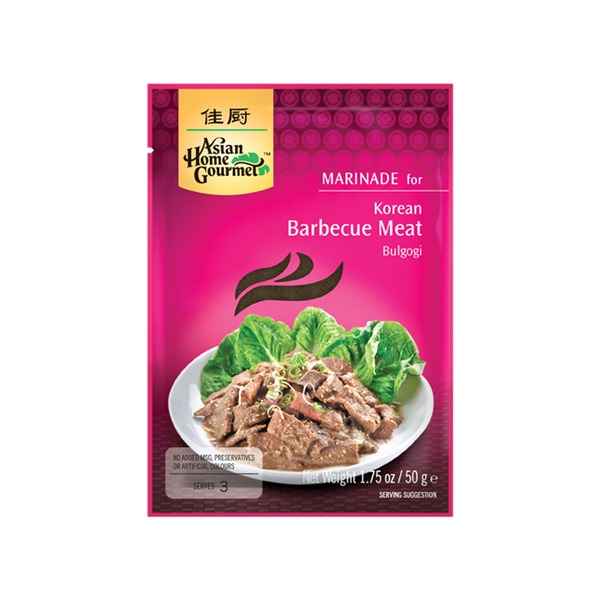 Spice Paste- Korean Barbecue Meat Bulgogi 50 Gramm soße Würzpaste