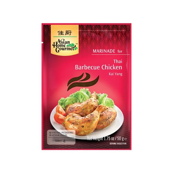Spice Paste- Thailändische Barbecue Chicken 50 Gramm soßen Würzpaste