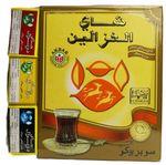 Alghazaleen Tea- super Paket Cylon Tee 450 Gramm mit drei mal je 50 Gramm Probepackung: Ceylon, Cardamom, Earl Grey 001