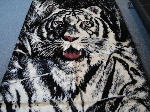 Tiger Kopf Teppich 220 x 150 cm