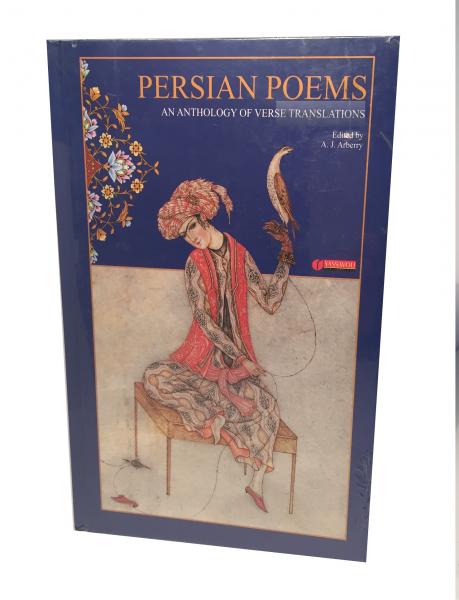 Persian Poem – Bild 1