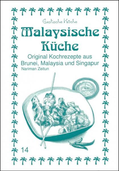 Malaysische Küche mit Original Rezepte